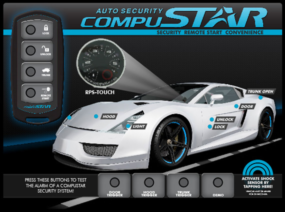 compustar auto security